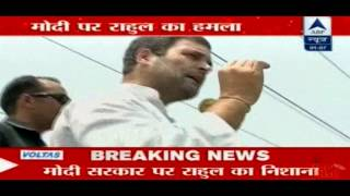 Rahul Gandhi talking to farmers at the site of the cancelled Mega Food Park project in Amethi