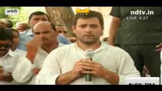 Modi Govt has snatched Food Park from Farmers to take revenge : Rahul Gandhi