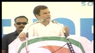 Rahul Gandhi addresses public rally in Kerala