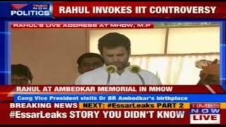 Rahul Gandhi addresses public rally at Mhow, Madhya Pradesh