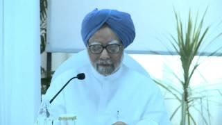 Dr. Manmohan Singh on GDP