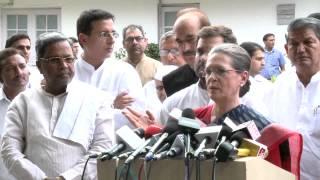Congress President and VP address Media after Congress CMs Meet