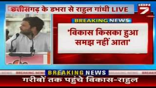 Rahul Gandhi on MNREGA