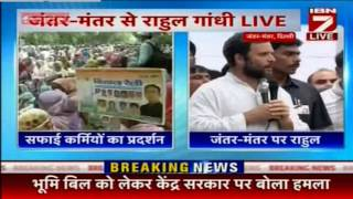 Congress VP Rahul Gandhi statement on MCD sanitation workers
