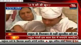 Rahul Gandhi to meet Sardar Surjit Singh's family in Fatehgarh Sahib, Punjab