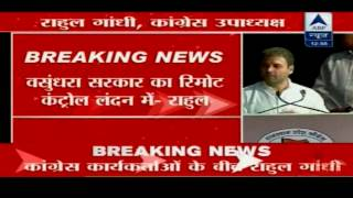 Land bill pass nahin hoga. Chappan inch ki chaati, 5.6 inch ho jayegi : Rahul Gandhi