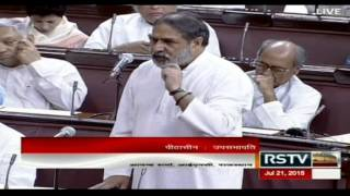 Anand Sharma Speech on Lalitgate issue in Parliament