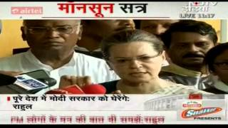 Murder of Democracy : Sonia Gandhi on suspension of party lawmakers