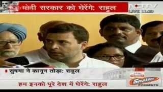 """'Mann ki baat' karne ki unki (PM) aadat hai,Hindustan ki """"Mann ki baat"""" bhi sunn le: Rahul Gandhi"""