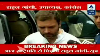 BJP is politicising the FTII issue : Rahul Gandhi