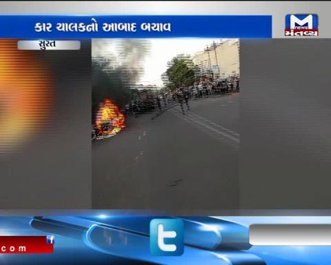 Surat: Fire occurred in car at Punagam | Mantavya News