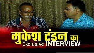 MUKESH Tundon का Exclusive Interview सिर्फ IBA न्यूज पर   Vidisha  MP   IBA NEWS  