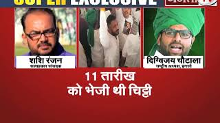 Exclusive Interview with Digvijay Chautala