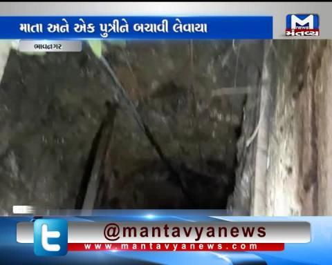 Bhavnagar: A woman jumped into a well with 5 Children | Mantavya News