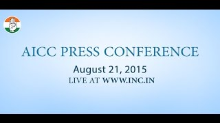 Live: AICC Press Conference on 21-Aug-2015