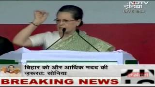 Smt. Sonia Gandhi addresses public rally at Gandhi Maidan, Patna, Bihar