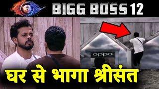 Sreesanth JUMPS Out Of Bigg Boss House | Shocking | Bigg Boss 12 Latest Update