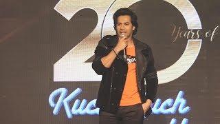 Varun Dhawan At 20 Years Of Kuch Kuch Hota Hai Grand Celebration | Shahrukh, Kajol, Rani