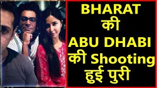 BHARAT Movie Abu Dhabi Schedule Wrapped Up Confirmed By Katrina Kaif