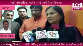 स्टीपल इंडिया एनजीओ द्वारा डांडिया उत्सव मनाया गया    DIVYA DELHI NEWS