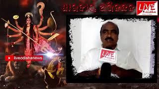 DurgaPuja Wishes :: Ranjit Barik, Sarapancha