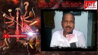DurgaPuja Wishes :: Basant Ku Biswal, Vice Chairman, Paradeep