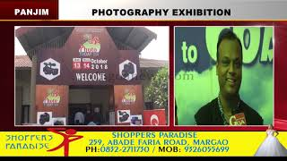 PHOTOGRAPHY EXHIBITION IN PANJIM