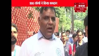 [ Noida ] सीआईपीएल फाउंडेशन ने चलाया स्वच्छता अभियान / THE NEWS INDIA