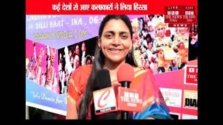 लिंगयास ललिता देवी इंस्टीट्यूट ऑफ मैनेजमेंट एंड साइंसेज में हुआ इंटरनेशनल एथनिक फोकलोर फेस्टिवल