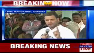 Modi govt has forgotten the farmers, it remembers only the industrialists: Rahul Gandhi