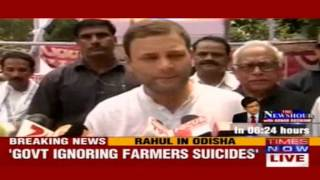 Modiji is excellent at making promises but bad at keeping those promises: Rahul Gandhi in Odisha