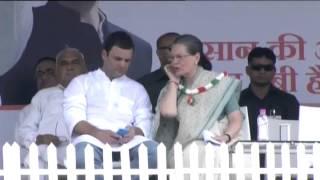 Former Prime Minister Dr. Manmohan Singh's speech at the Kisan Samman Rally, Sept 20, 2015