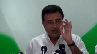 AICC Press Conference addressed by Randeep Surjewala