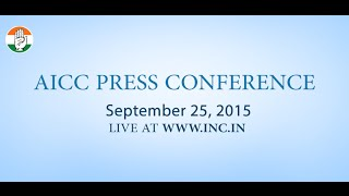 Live: AICC Press Conference on 25-Sep-2015