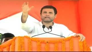Congress Vice President Rahul Gandhi's Speech at Barbigha, Bihar