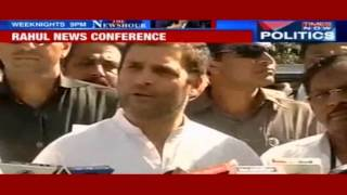 The Central Govt. does not seem to think that agriculture or kisaan is important : Rahul Gandhi