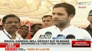 Country should be run by the citizens : Rahul Gandhi