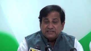 AICC Press Conference addressed by Shakeel Ahmad