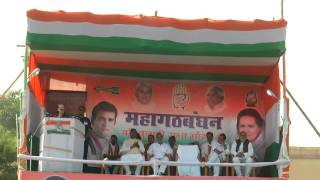 Congress President Smt. Sonia Gandhi addresses public rally in Manjhi, Bihar on 17 Oct 2015