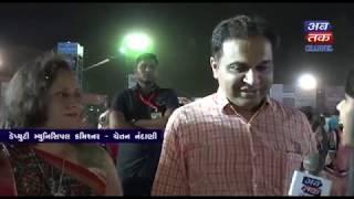 Chetan Nandani    Abtak Surbhi Rasotsav 2018