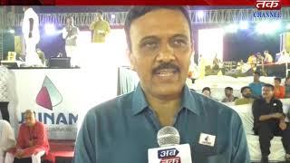 Jainam Navratri Mahotsav - 2018 | Day 6 |  Abtak Channel