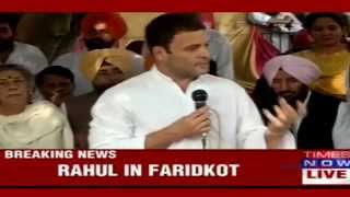 Punjab is in crisis. Farmers have problems here,drugs are also a big problem here : Rahul Gandhi