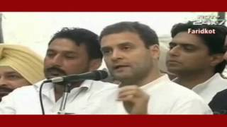 Drugs are a big problem in Punjab : Rahul Gandhi