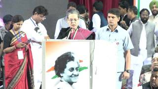 Smt. Sonia Gandhi speech at the 98th birth anniversary celebrations of Indira Gandhi