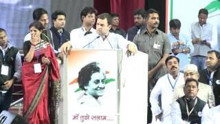 Congress VP Rahul Gandhi speech at the 98th birth anniversary celebrations of Indira Gandhi