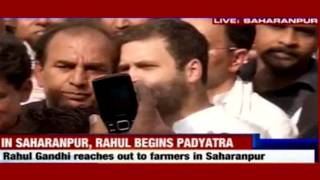 When we talk of 'achche din' people laugh across the country : Rahul Gandhi