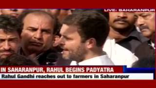 Congress VP  interact with farmers in Saharanpur, UP on 23rd Nov