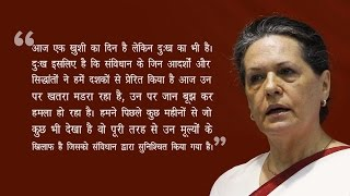 Constitution Unites India : Sonia Gandhi