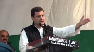 Congress VP Rahul Gandhi joins protests of tea plantation workers at Jantar Mantar, New Delhi