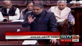 Anand Sharma speech in Rajya Sabha